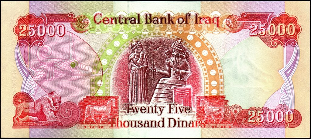 iraqi dinar 300x134 Buy Iraqi Dinar | Guide On Purchasing Iraqi Dinar