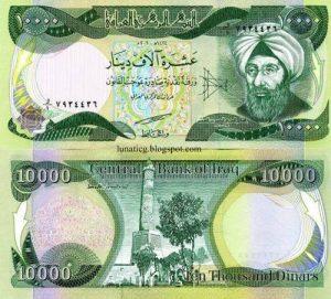 buy iraqi dinar