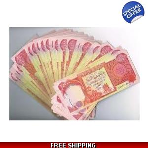 dinar option