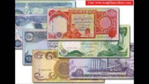 Dinar RV News – Iraqi Government Related News Sites