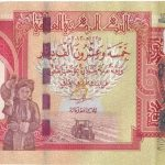 new iraqi dinar