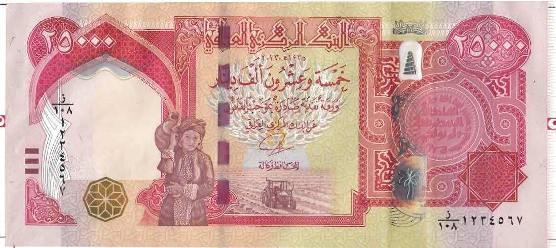 New Iraqi Dinar Notes Just Released