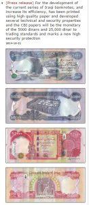 25,000 and 5,000 new iraqi dinars