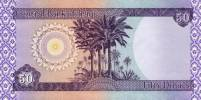 Warning – CBI States Sell Your 50 Iraqi Dinar Banknotes by April 30 2015
