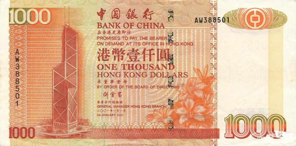 IMF Lagarde On China Yuan SDR Inclusion     Not If But When