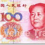 chinese yuan renminbi rmb