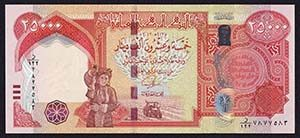 Globalcurrencyreset Wp Content Uploads 2017 04 Iraqi Dinar 01 300x138 Jpg